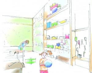 Kindergarten_Werken
